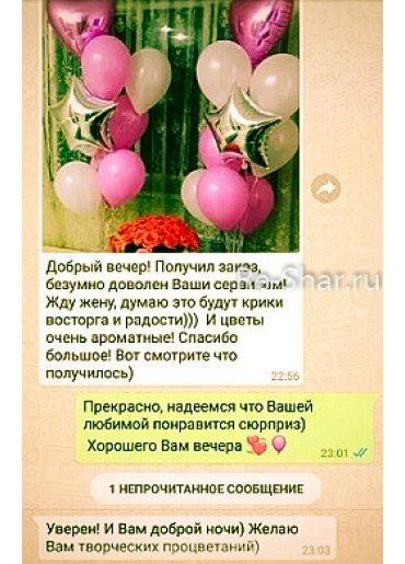 Отзыв от клиента Валентин