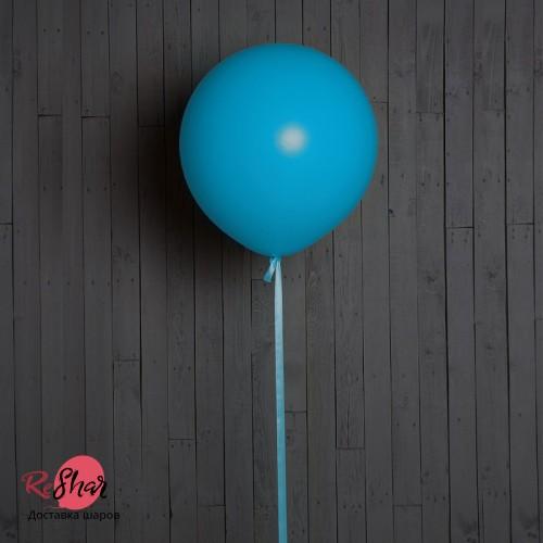Большие шары с гелием, 50 см, голубой