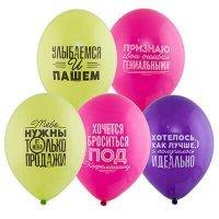Воздушные шары с гелием с надписью про работу, улыбаемся и пашем 36см