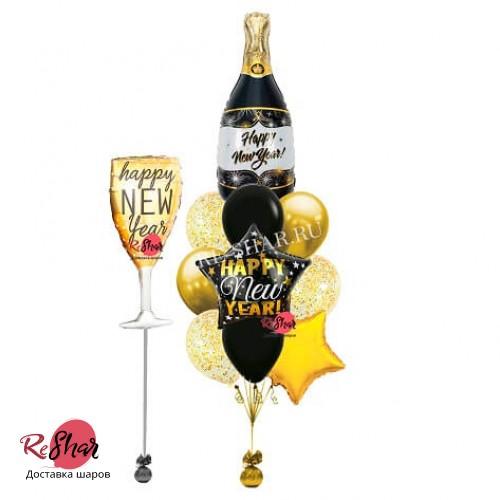 Композиция из шаров с гелием новый год Шампанское и бокал №2030