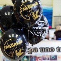 Воздушные шары с гелием с надписями твой день и главный сегодня ты 36см