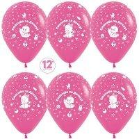 Воздушные шары с гелием с рисунком «Спасибо за дочку»