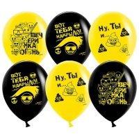 Воздушные шары с гелием Прикольные надписи 30см