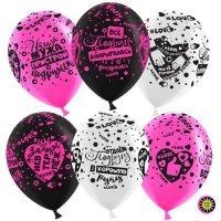 Воздушные шары с гелием надписи на девичник, допрыгалась 30см