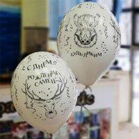 Воздушные шары с гелием с надписями для парня, будь диким самцом 36см