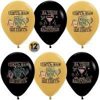 Воздушные шары с гелием коктейльная вечеринка, пить или не пить 30см