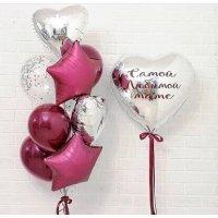 Композиция из шаров с гелием Самой Любимой Маме №350