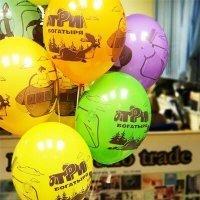 Воздушные шары с гелием Три богатыря, ассорти 36см