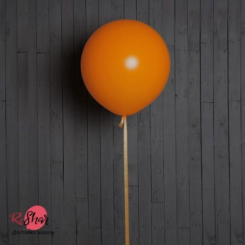 Большой оранжевый шар с гелием, 50см