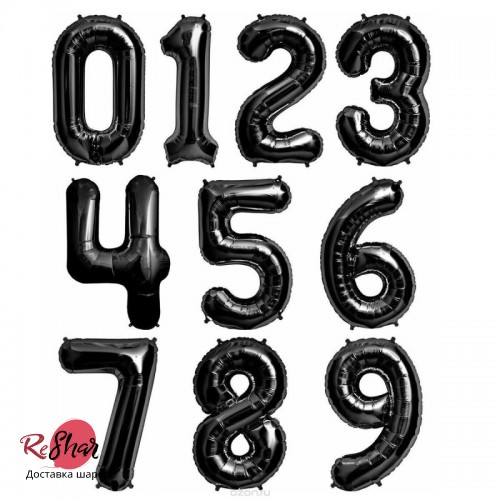 Цифра фольгированная гигантская, черная