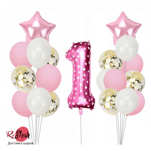 Воздушные шары на годик девочке №5