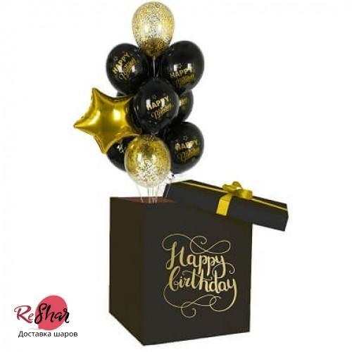 Коробка с шарами сюрприз для мужчины на день рождения