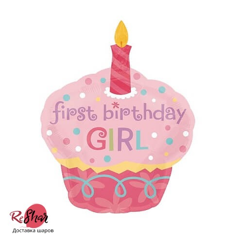 Фигура из Фольги «Кекс Первый день рождения» для девочки (86см.)