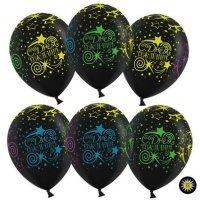 Гелиевые шары «С Днём Рождения на чёрном»