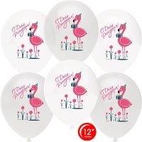 Воздушные шары с гелием Фламинго с Днём Рождения 30см
