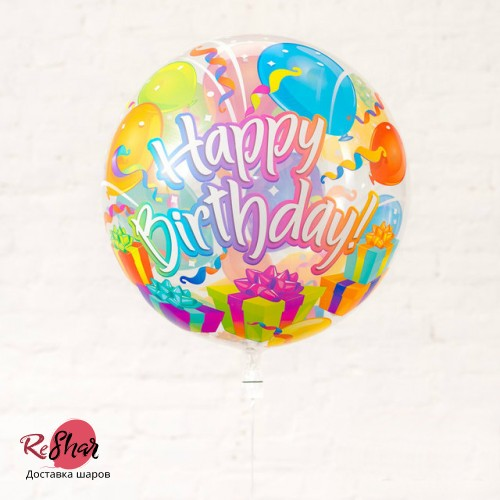 Большой шар Bubble «Happy Burthday №3» 46см