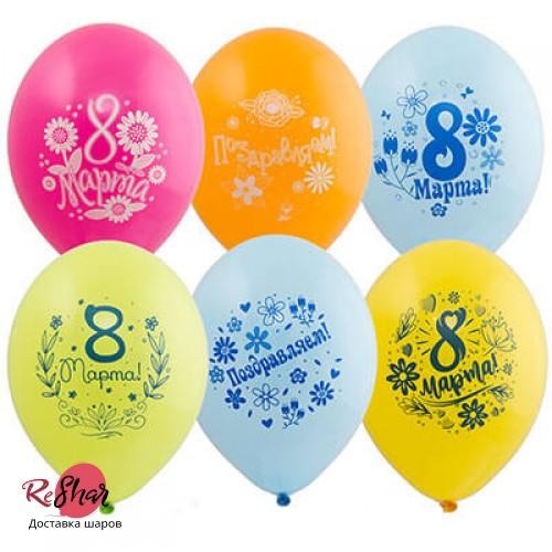 Воздушные шары с гелием с поздравлением 8 марта, для женщин, 36см
