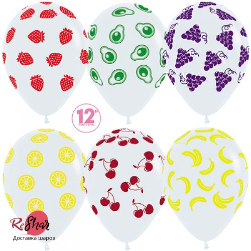 Воздушные шары с гелием фрукты ассорти, 30см