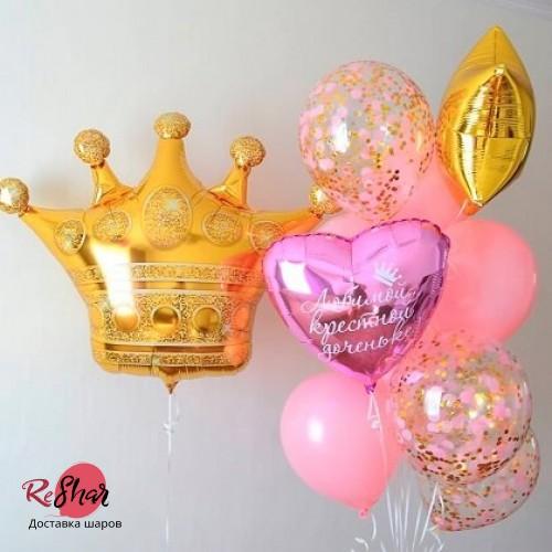 Букет из шаров любимой принцессе (надпись на выбор)