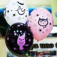 Воздушные шары с гелием Happy Halloween хэллоуин гламур, 36см