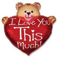 Фигура из Фольги «Медвежонок с большим сердцем» (97см.)