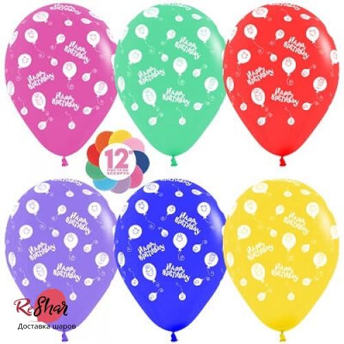 Воздушные шары с гелием с рисунком «Happy Birthday»