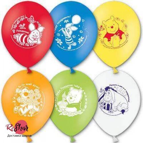 Воздушные шарики с гелием Винни Пух, с Днём Рождения