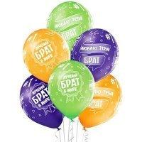 Гелиевые шары с надписями лучший брат в мире 36см