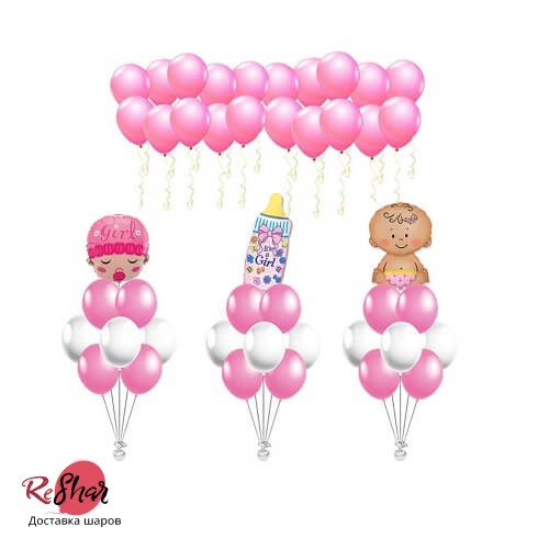 Композиция из воздушных шаров «На выписку для девочки L» №196