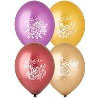 Воздушные шары с гелием с надписями, с юбилеем, хром 36см