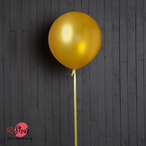 Большие шары с гелием 50 см, золотые