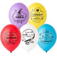 Воздушные шары с гелием с надписями Звезда Тик Тока, Tik Tok, 36см