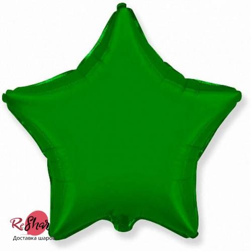 Фольгированный шар звезда «Зелёный» (46см.)
