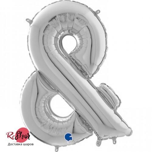Фольгированная шар буква & 102см