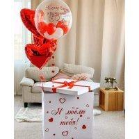 "Шар сюрприз в коробке ""Люблю тебя"" (Надпись на выбор)"