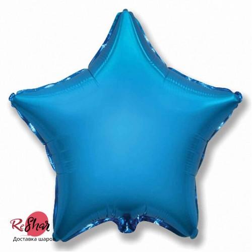 Шар звезда «Синий» (46см.)
