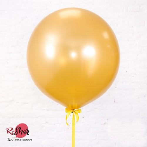 Большой шар гигант «№17» Золотой 61см