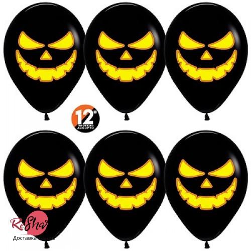 Воздушные шары с гелием ужасающая тыква хэллоуин 30см