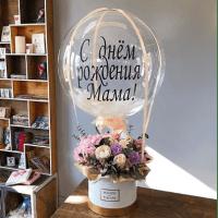 Цветы в коробке с шаром (Надпись на выбор) №1