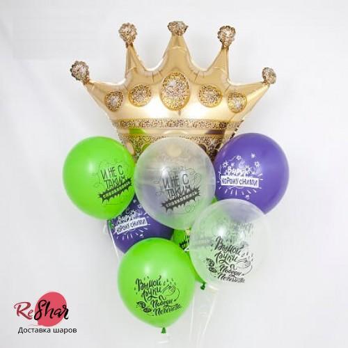 Композиция из шаров Коронавирус, Сними корону №1003