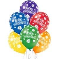 Воздушные шары с гелием с рисунком «Добро Пожаловать!»