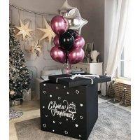 Стильная коробка сюрприз с шарами в день рождения