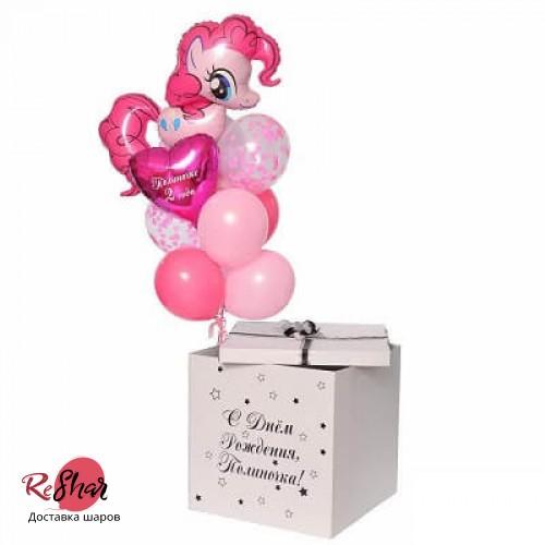 Детская коробка сюрприз с шариками для девочки