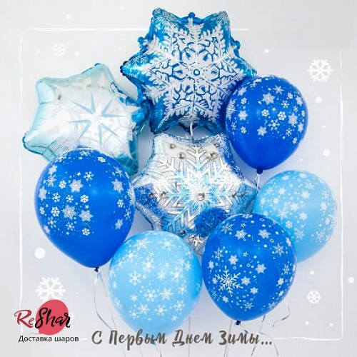 Новогодняя композиция из шаров, атмосфера зимы №391, новый год
