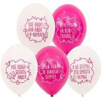 Воздушные шары с гелием с надписями для девушки, хобби бесить людей, 36см