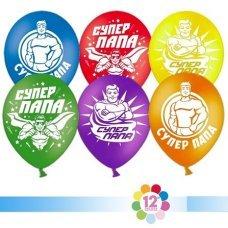 Воздушные шары с гелием с рисунком «Супер Папа»