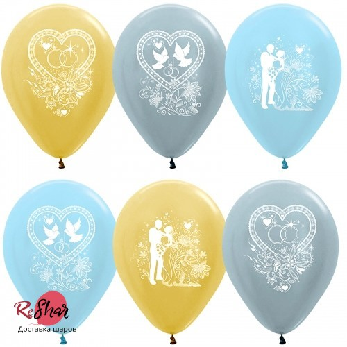 Воздушные шары с гелием с рисунком «На Свадьбу»