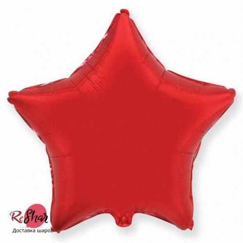 Шар звезда «Красный» (46см.)