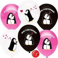 Шары с надписью, моё сокровище, влюблённые пингвины 30см