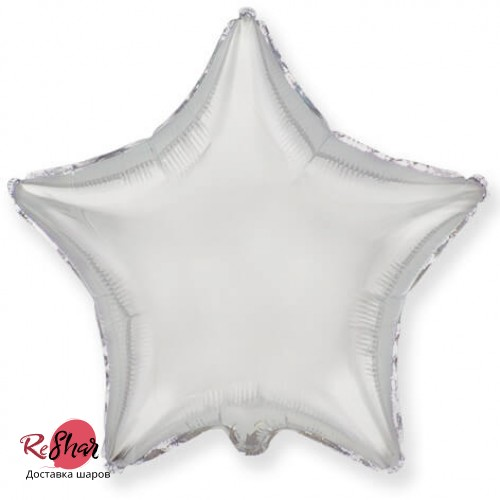 Шар звезда «Серебро» (81см.)